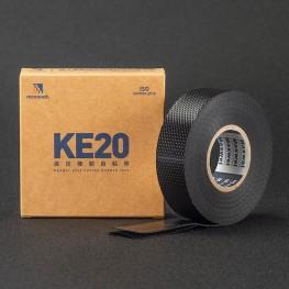 高压橡胶自粘带-KE20