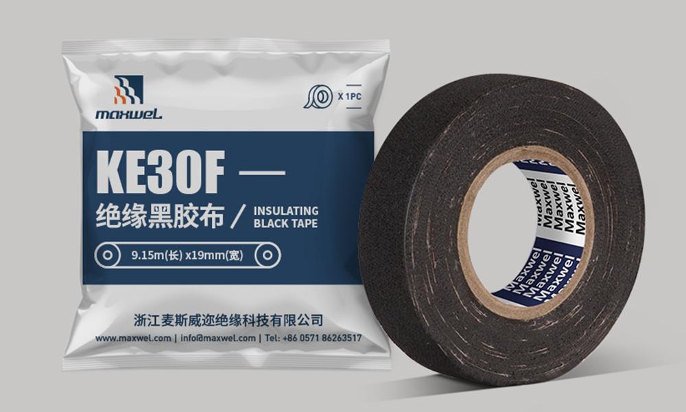 电工黑胶布-KE30F