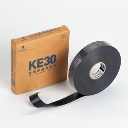 高压橡胶自粘带-KE30