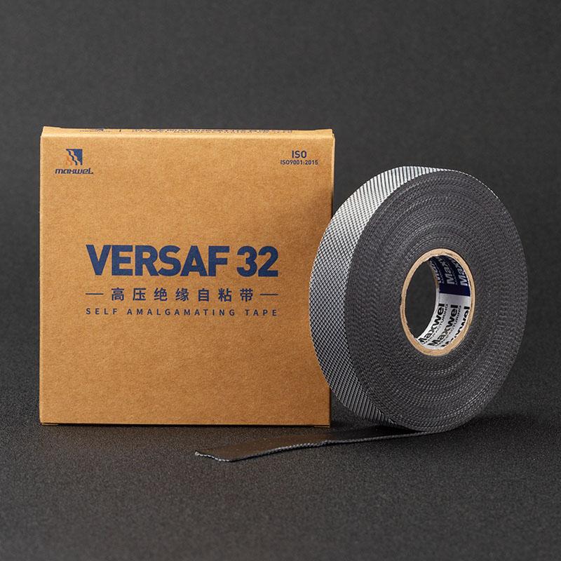 高压胶带、高压防水胶带、高压自粘胶带