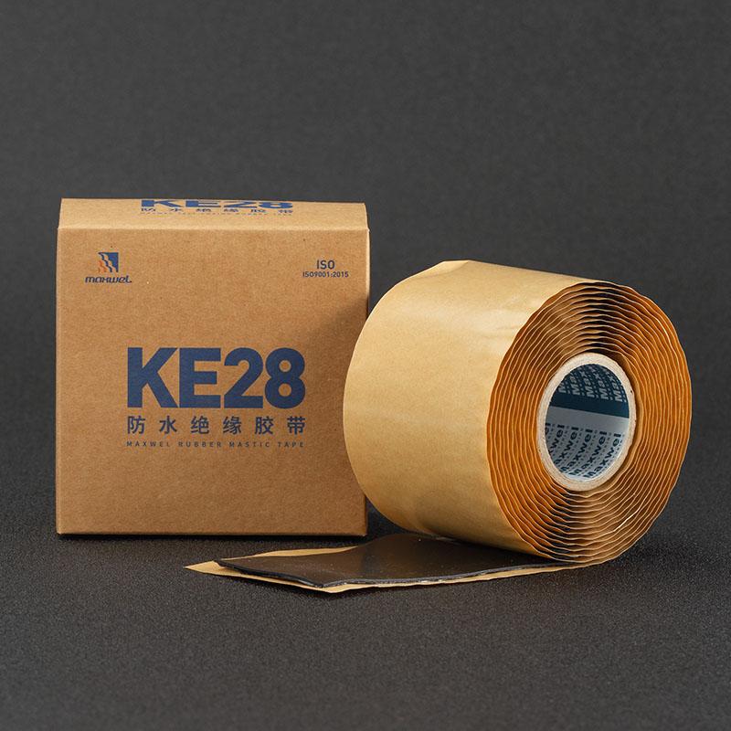 防水绝缘复合密封胶带、双层密封绝缘带、电力自融胶带、三元乙丙复合绝缘防水胶带