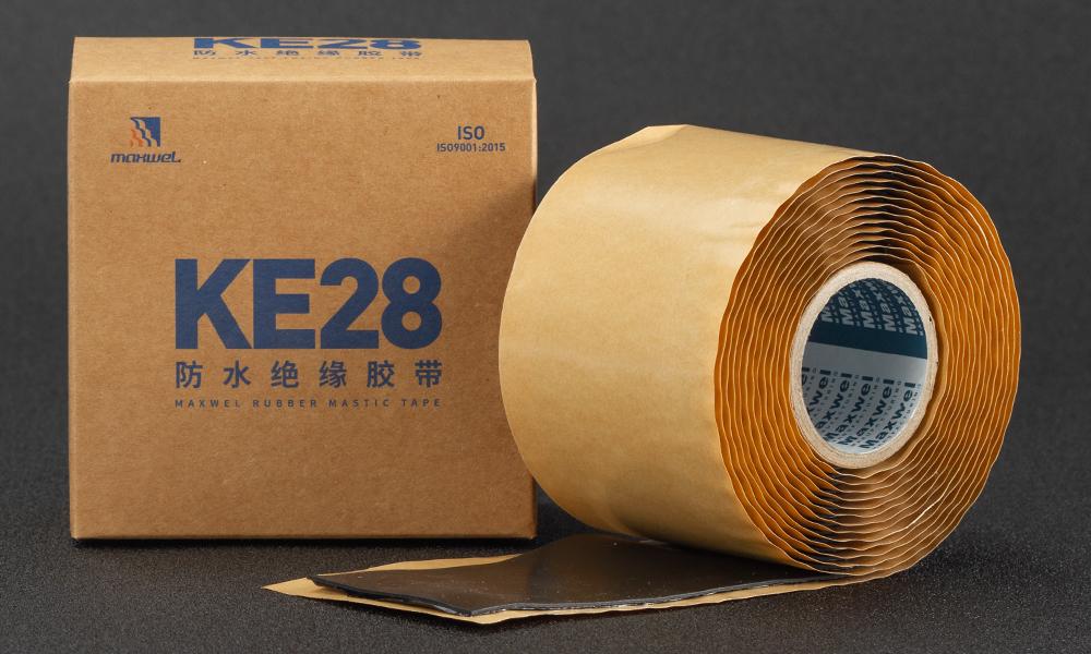 KE28 防水绝缘复合带